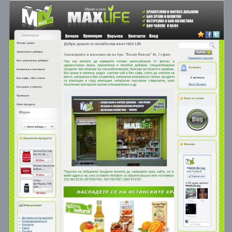 magazin-maxlife